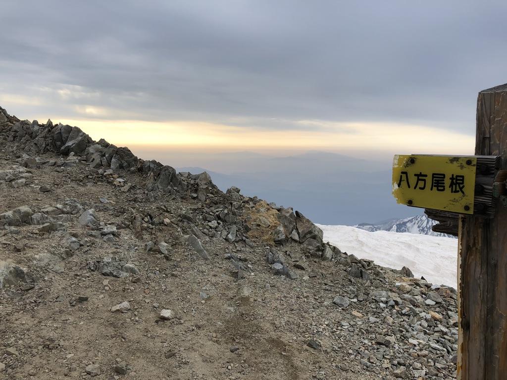 唐松岳・唐松岳頂上山荘脇の八方尾根に至る道