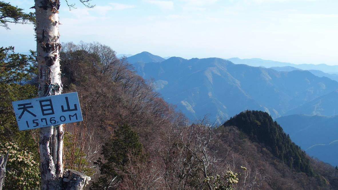 川苔山・雲取山・天目山(三ツドッケ)山頂、武甲山