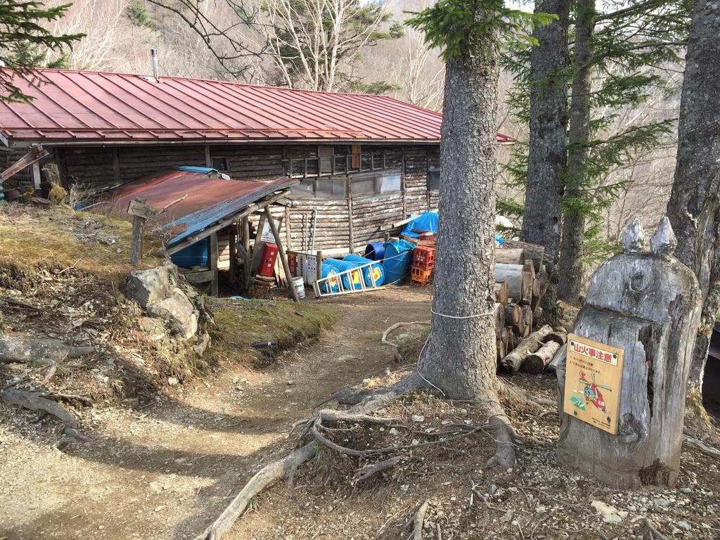 川苔山・雲取山・奥多摩小屋