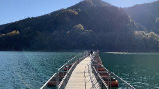 三頭山・麦山の浮き橋(ドラム缶橋)
