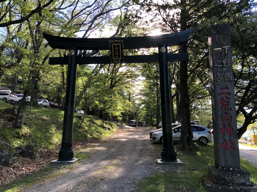 日光男体山・二荒山神社中宮祠の駐車場