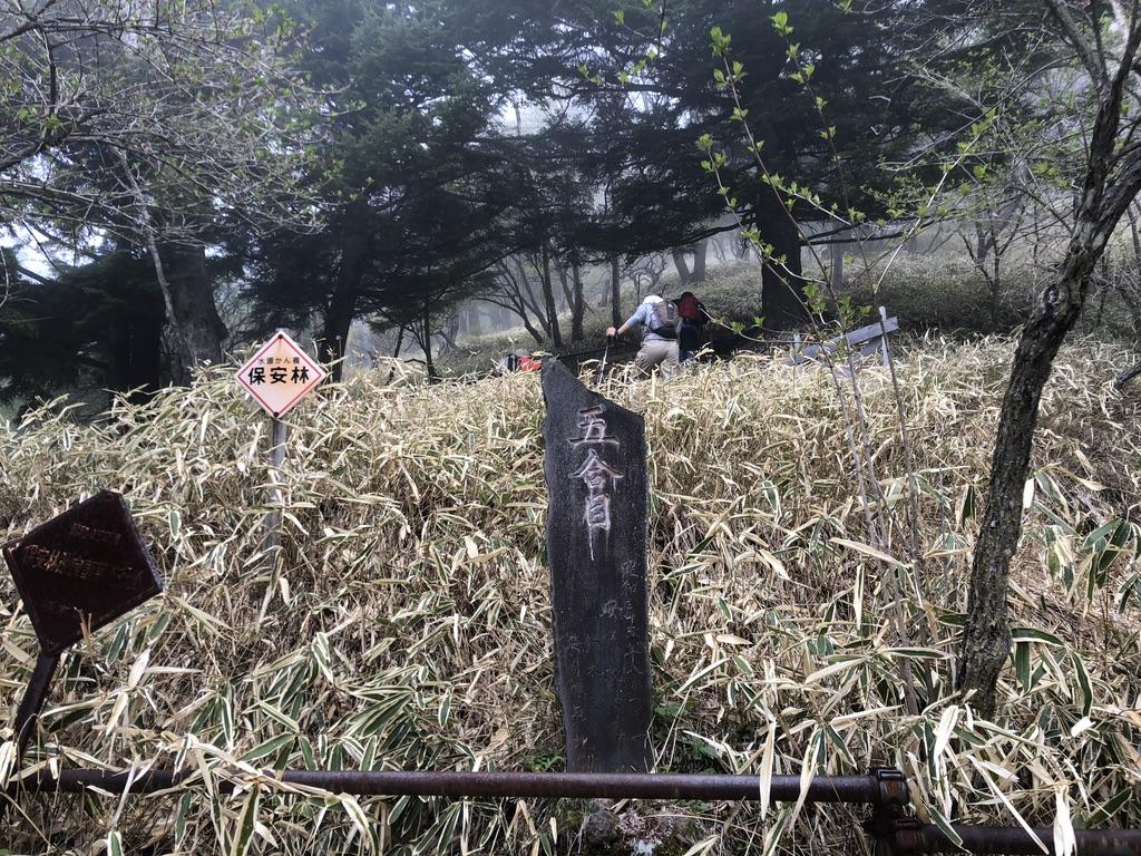 日光男体山・五合目