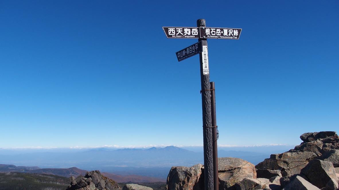 天狗岳(東天狗、西天狗)・東天狗岳