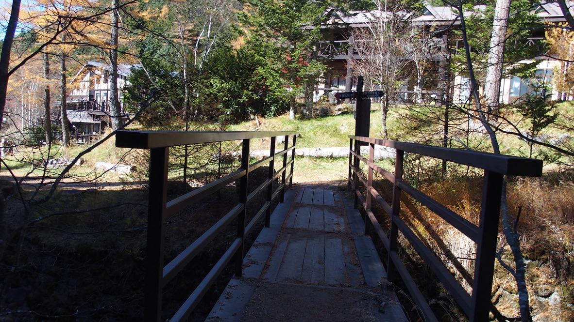 天狗岳(東天狗、西天狗)・ゴール地点の唐沢鉱泉