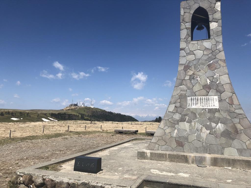 美ヶ原・美しの塔にある、尾崎喜八氏の美ガ原溶岩台地の一節