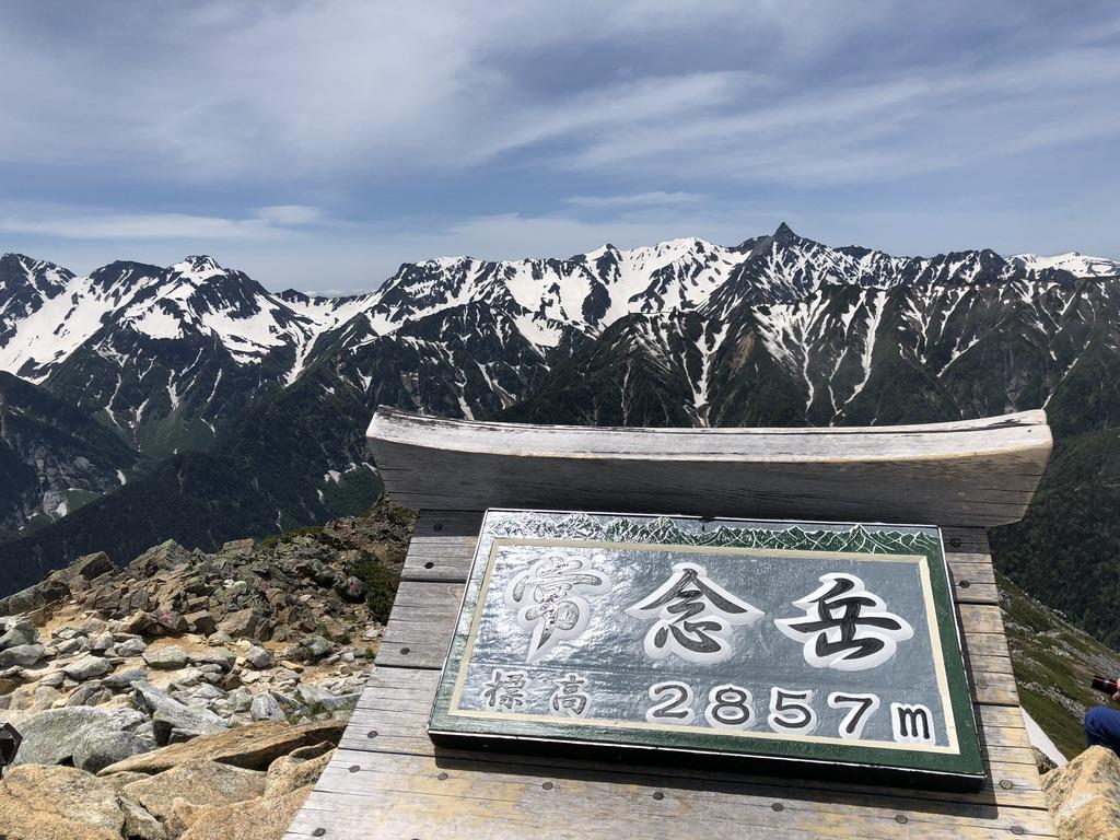 蝶ヶ岳・常念岳・常念岳山頂からの穂高連峰、槍ヶ岳
