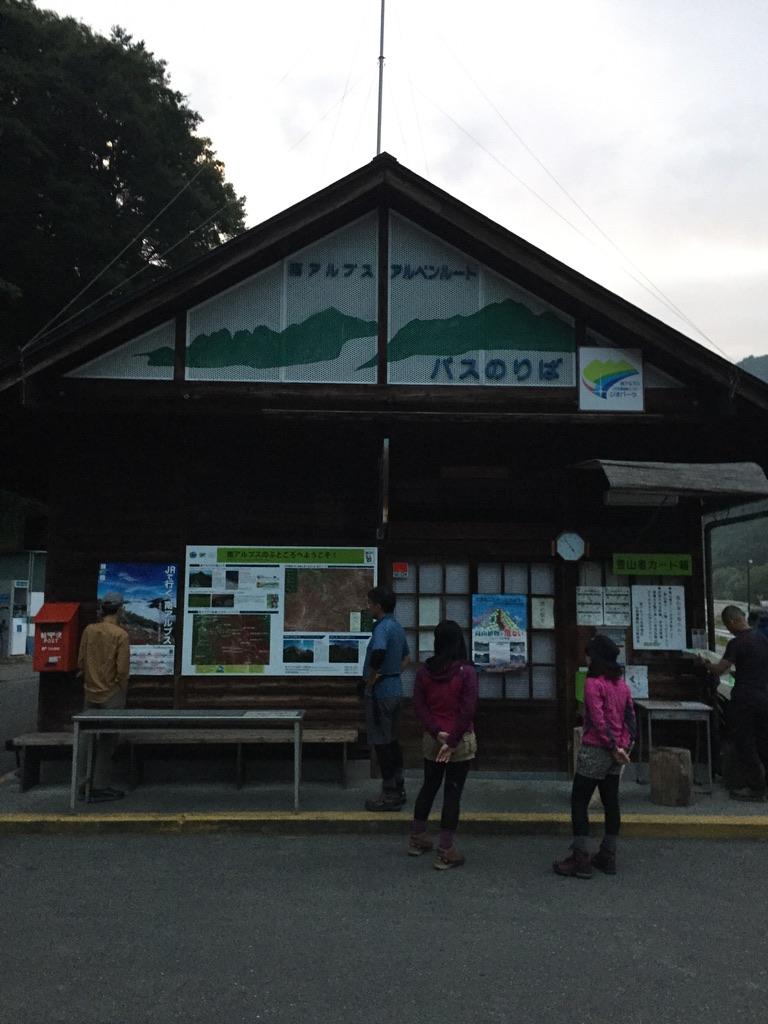 甲斐駒ヶ岳・仙流荘のバス乗り場