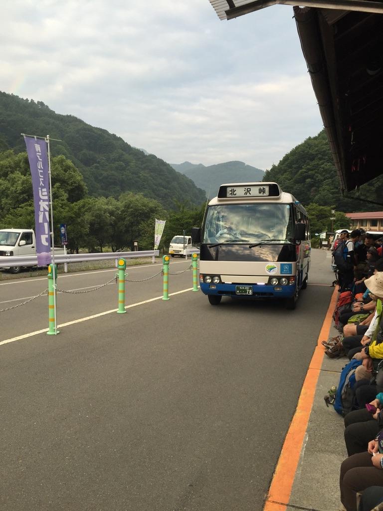 甲斐駒ヶ岳・南アルプス林道バス