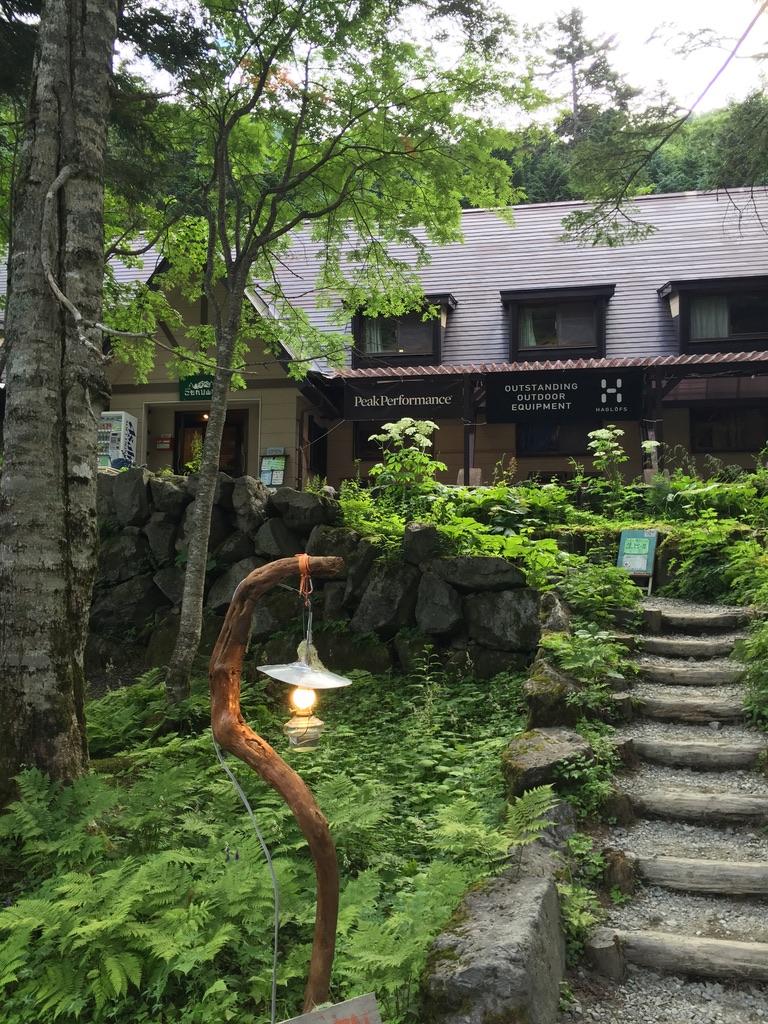 甲斐駒ヶ岳・北沢峠こもれび山荘(旧長衛荘)