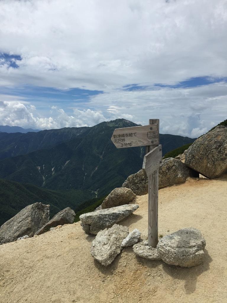 甲斐駒ヶ岳・駒ヶ岳神社から駒津峰へ