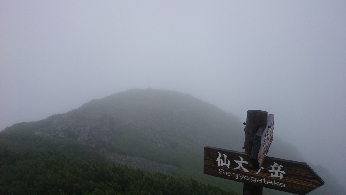 仙丈ヶ岳・小仙丈ヶ岳から仙丈ヶ岳を目指します