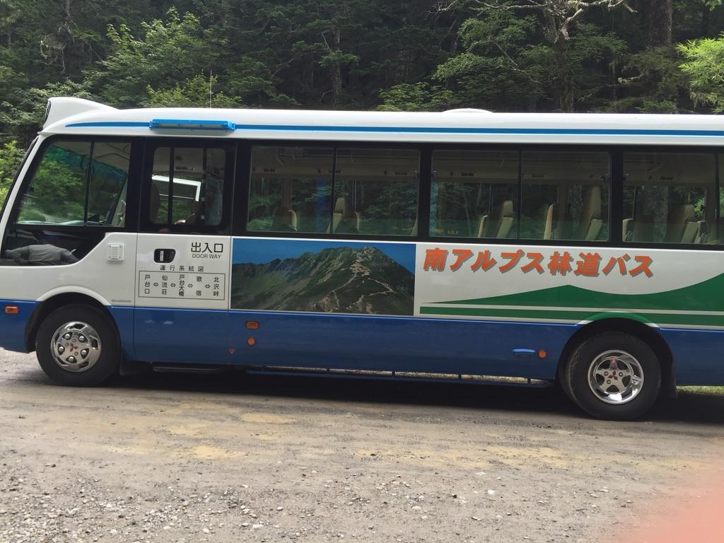 仙丈ヶ岳・北沢峠からは、バスに乗って仙流荘へ