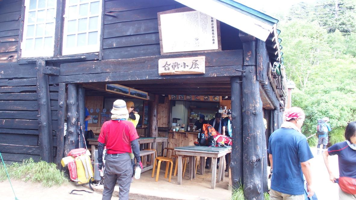 燕岳・合戦小屋