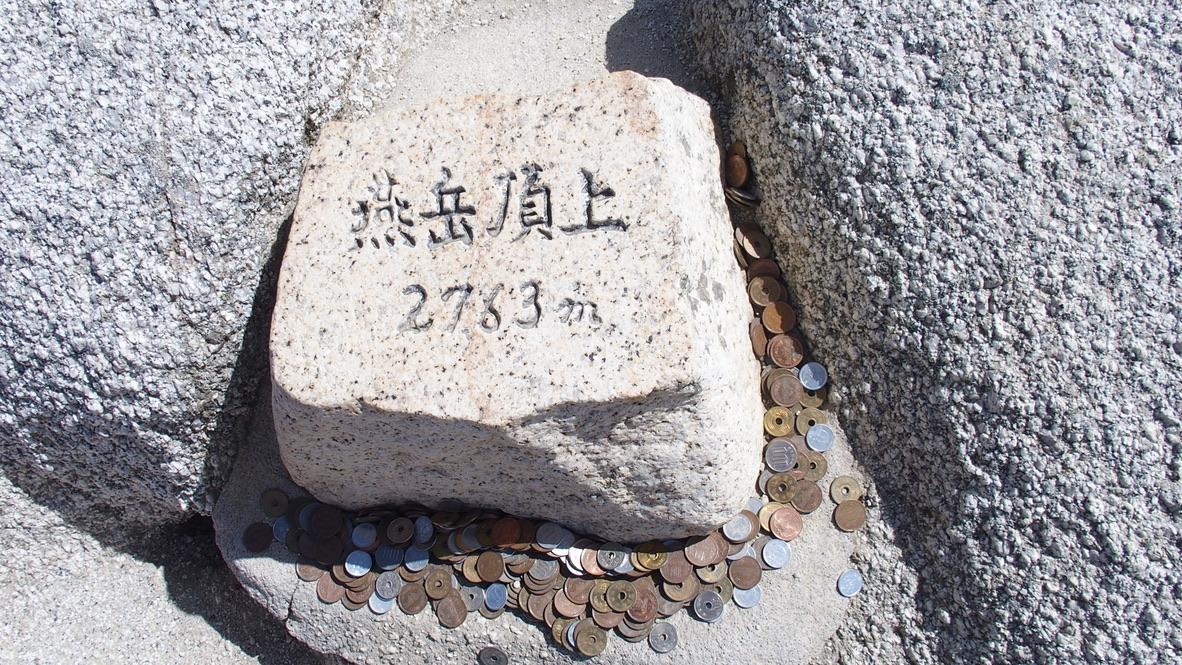 燕岳・燕岳山頂