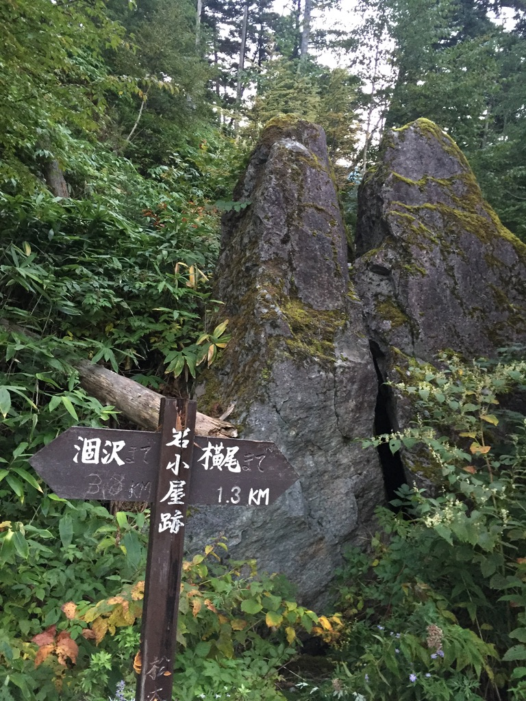 槍ヶ岳・涸沢・横尾岩小屋跡