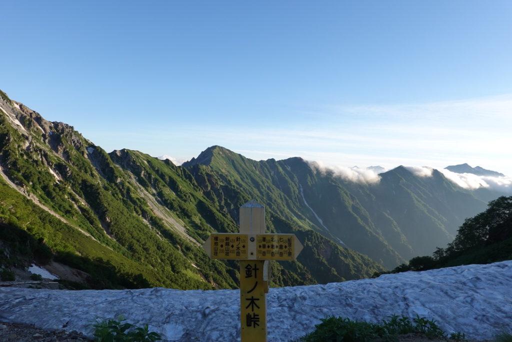 針ノ木岳・蓮華岳・針ノ木峠からの赤沢岳、鳴沢岳、岩小屋沢岳、鹿島槍ヶ岳