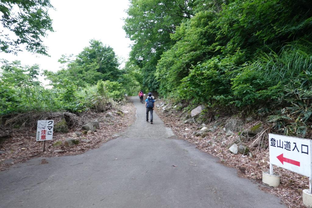 巻機山・井戸尾根コースを登ります