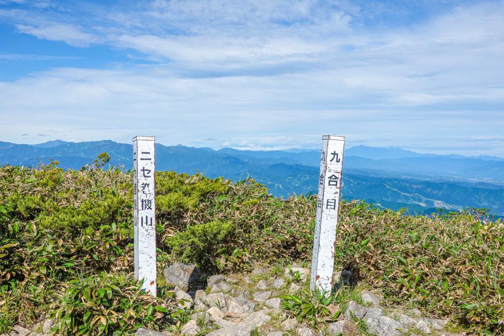 巻機山・前巻機山(ニセ巻機)、標高1861m、到着