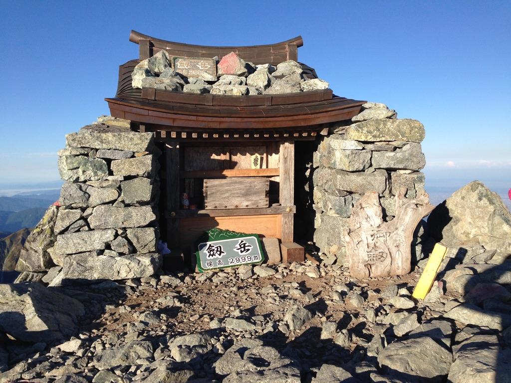 剱岳・2999mの剱岳の山頂