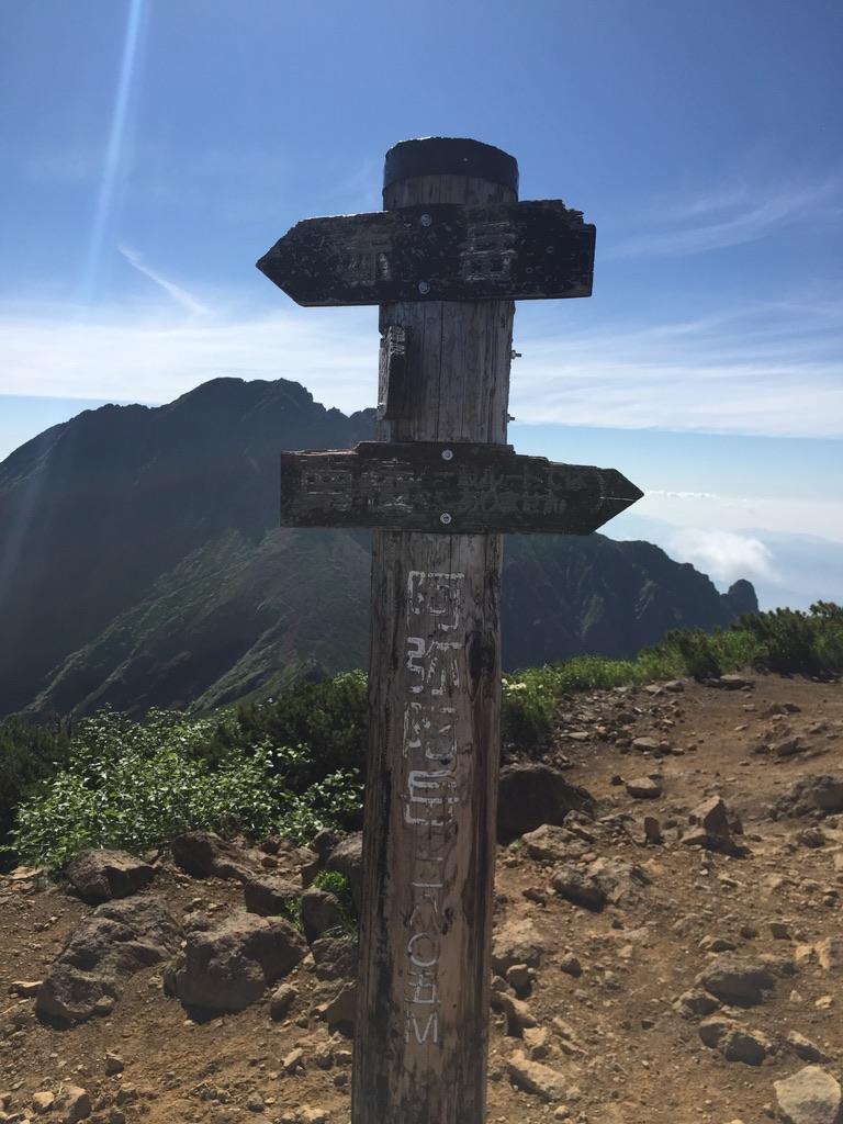 南八ヶ岳・阿弥陀岳山頂