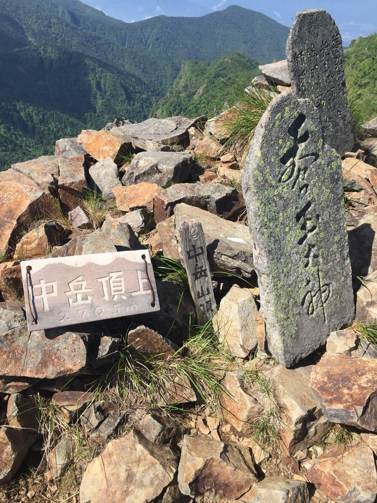 南八ヶ岳・中岳