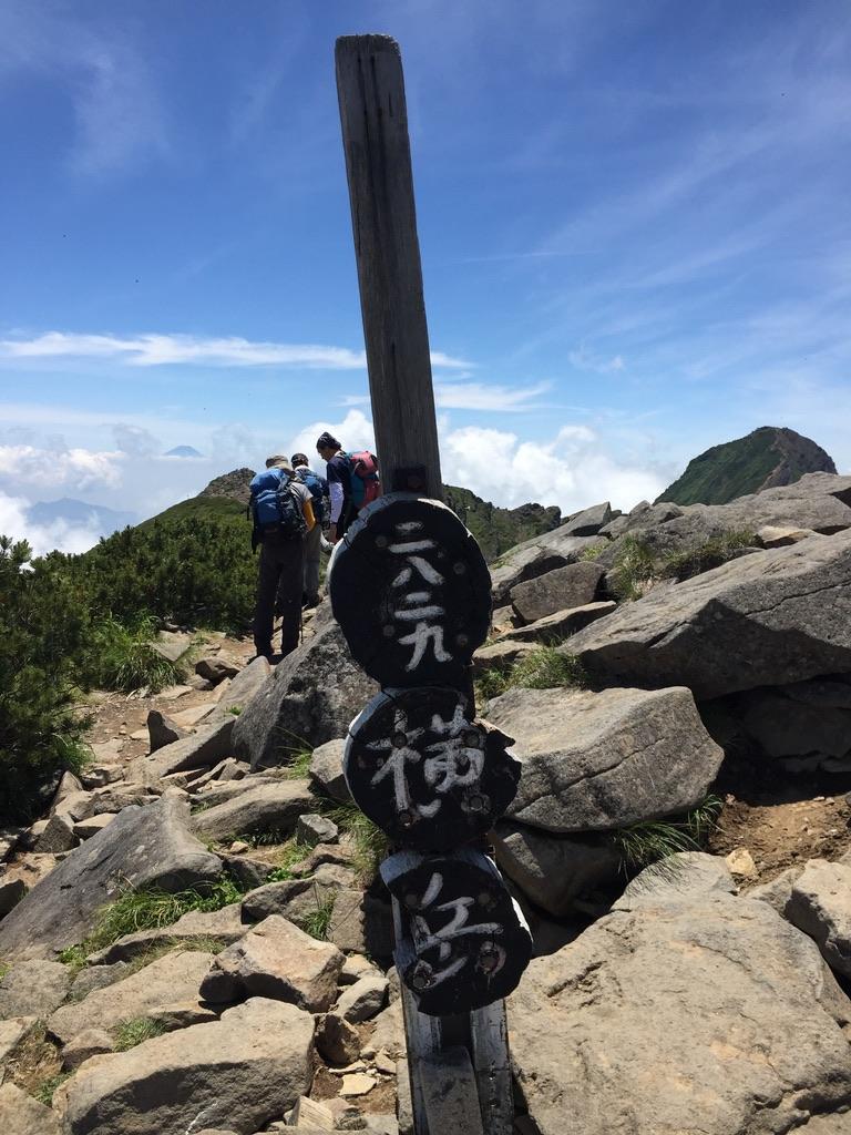 南八ヶ岳・横岳山頂標識
