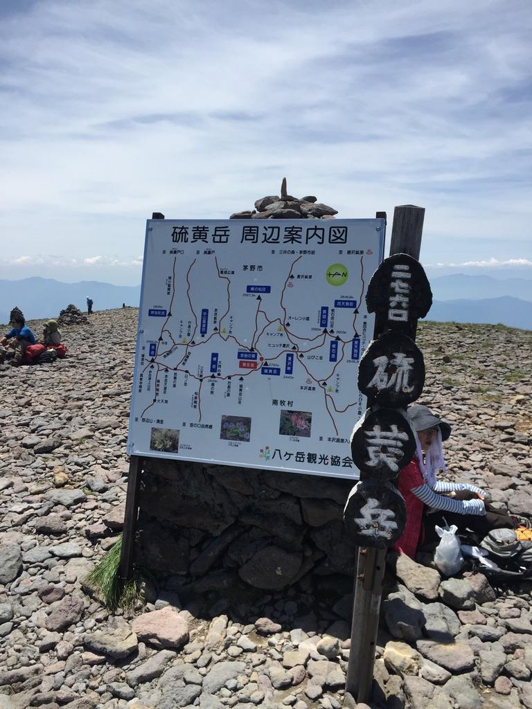 南八ヶ岳・硫黄岳の山頂標識