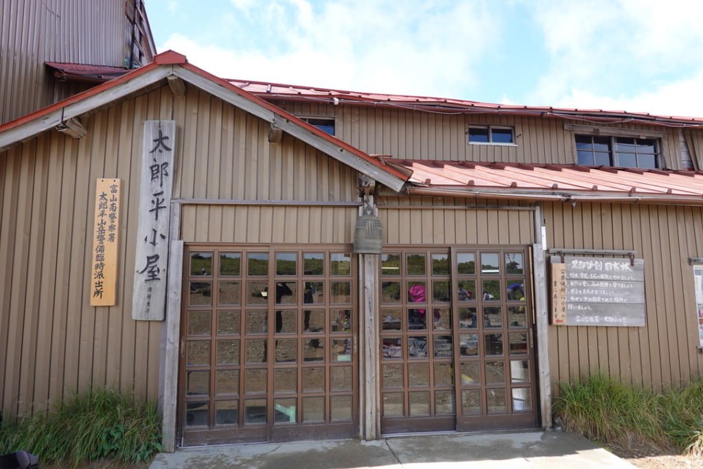 雲ノ平・太郎平小屋