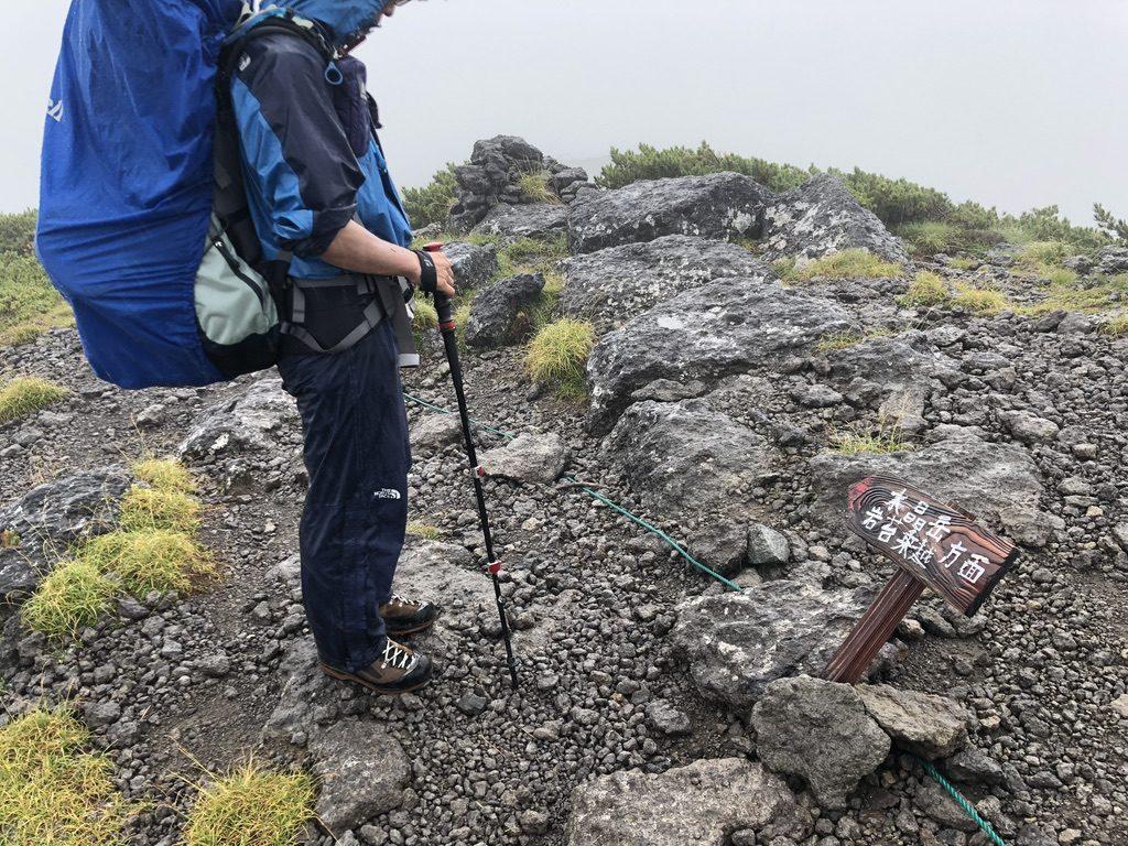 雲ノ平・祖父岳山頂から岩苔乗越へ