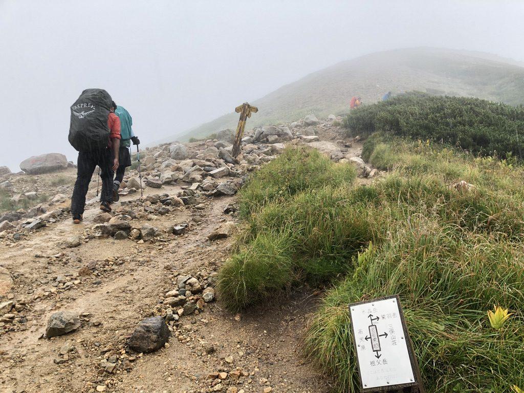 雲ノ平・岩苔乗越