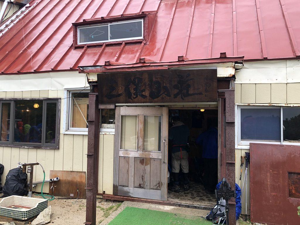 雲ノ平・三俣山荘・正面