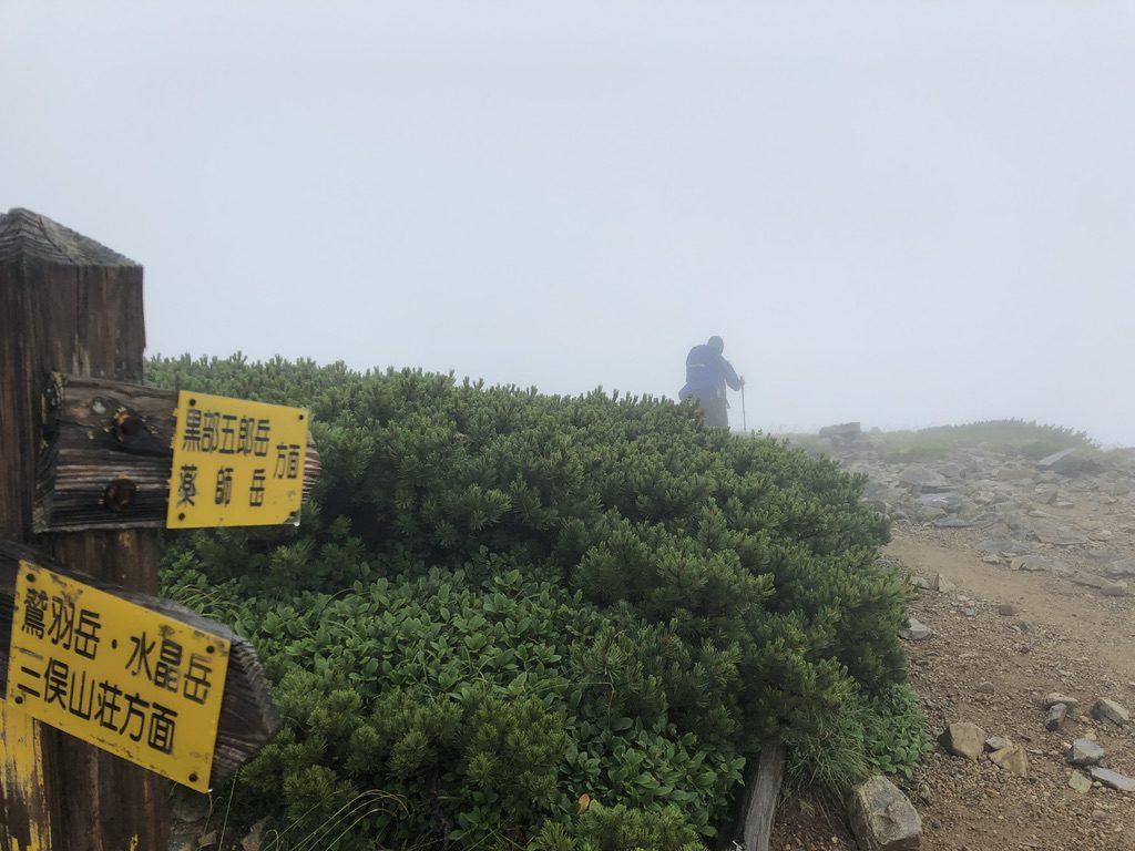 雲ノ平・三俣蓮華岳山頂から黒部五郎小舎へ