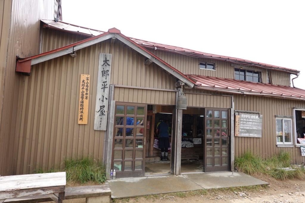 雲ノ平・2日ぶりの太郎平小屋