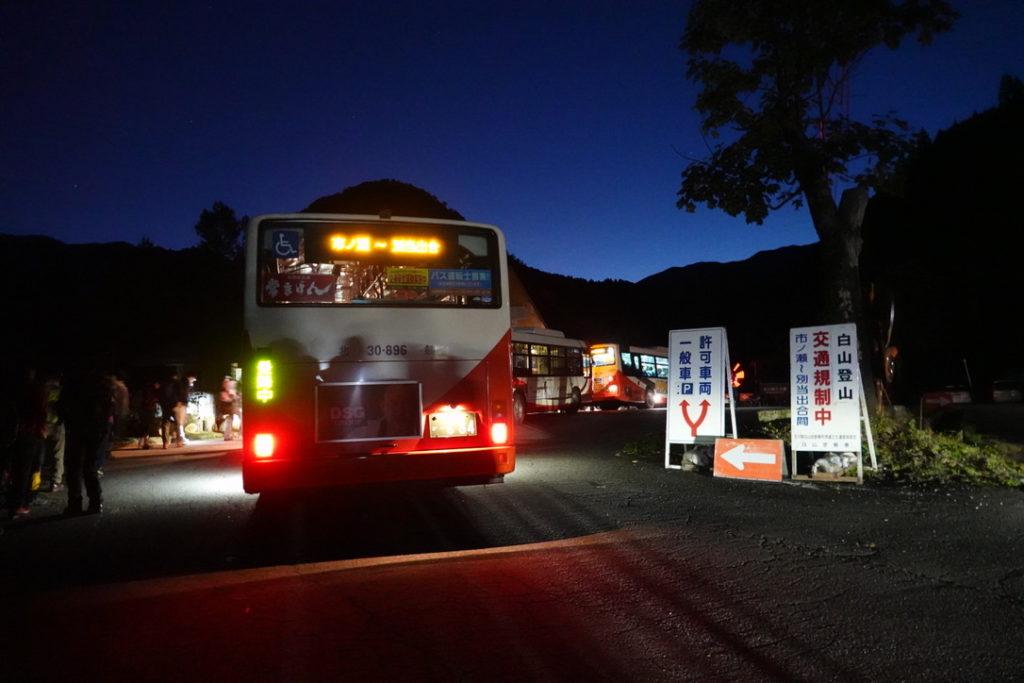 白山・市ノ瀬野営場から別当出合行きのシャトルバス