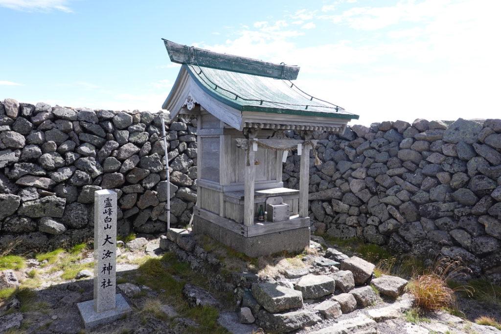 白山・大汝神社