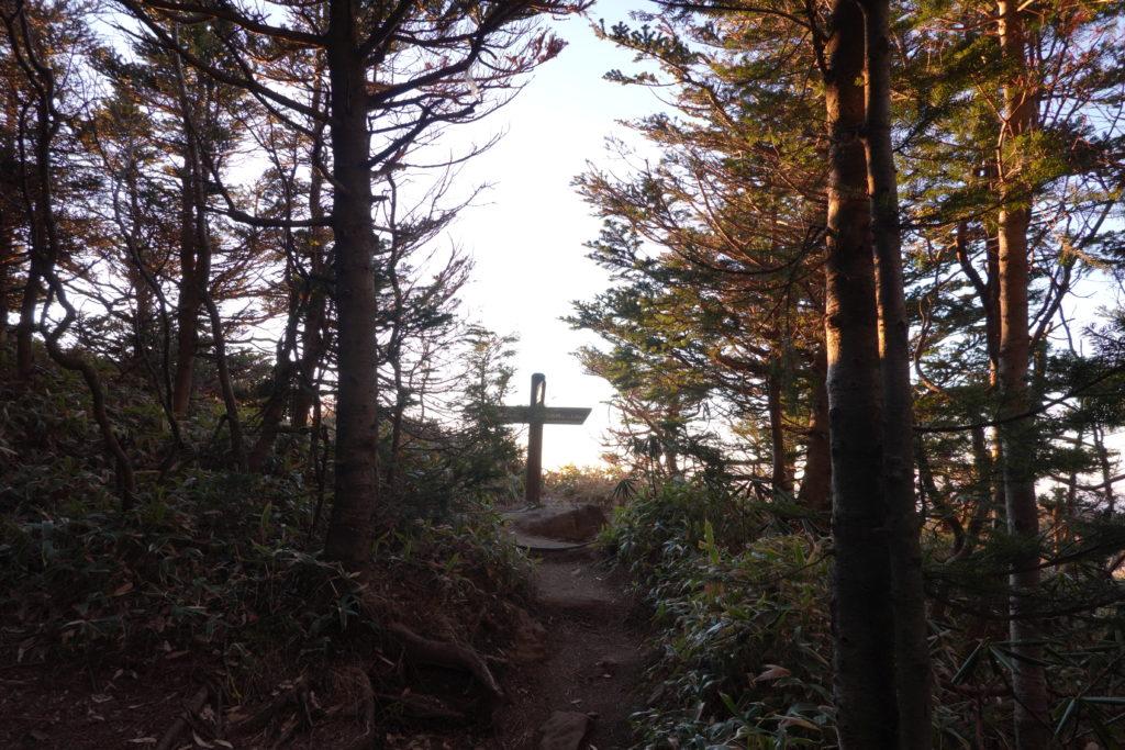 浅間山(前掛山)・黒斑コース・表コースと中コースの合流地点