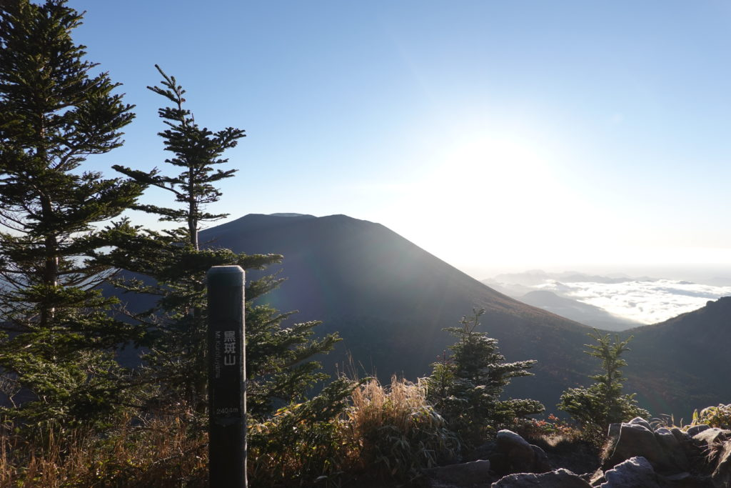 浅間山(前掛山)・浅間山外輪山・黒斑山山頂