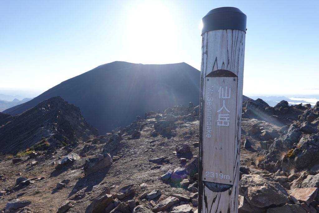 浅間山(前掛山)・浅間山外輪山・仙人岳山頂