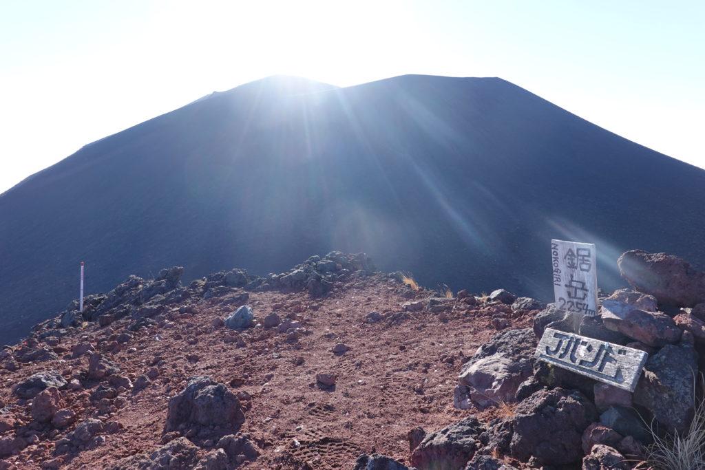 浅間山(前掛山)・浅間山外輪山・鋸岳山頂