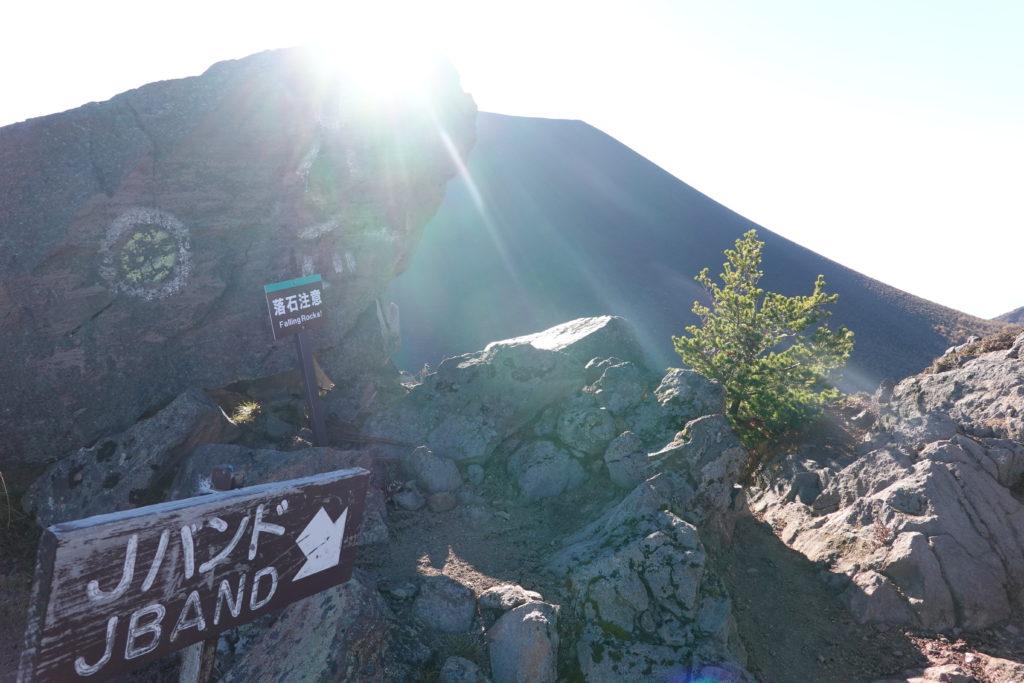 浅間山(前掛山)・Jバンドをくだりましょう!
