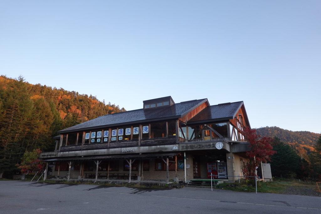 乗鞍岳・三本滝駐車場・三本滝レストハウス