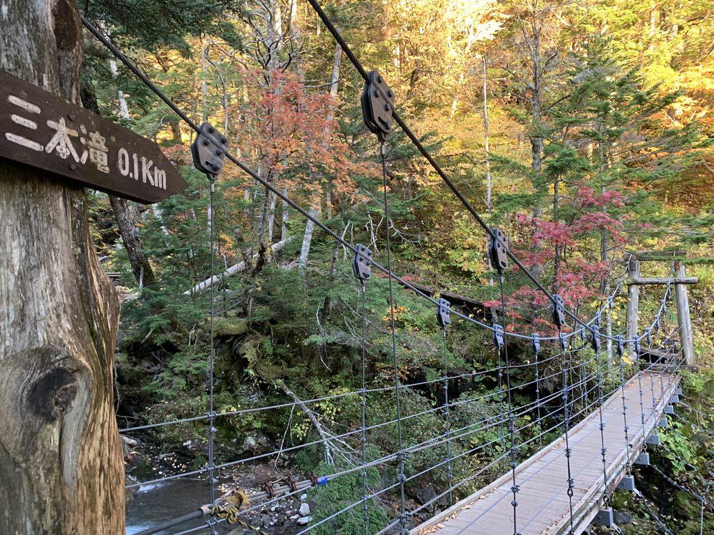 乗鞍岳・吊り橋渡って三本滝へ