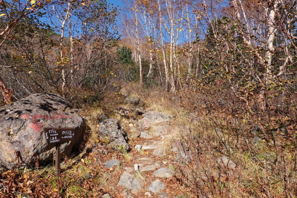 乗鞍岳・位ヶ原山荘から肩の小屋口へ
