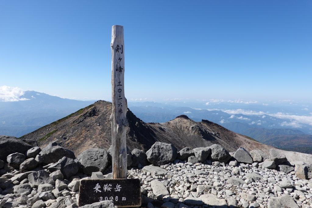 乗鞍岳・剣ヶ峰山頂