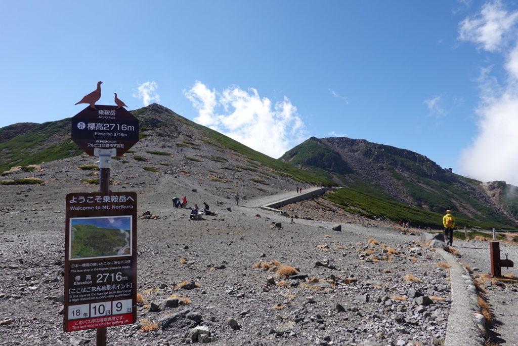 乗鞍岳・乗鞍岳標高2716mのバス停