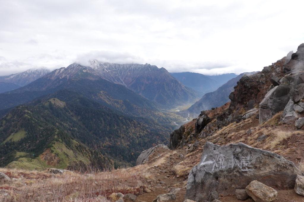 焼岳・北峰から焼岳小屋へ