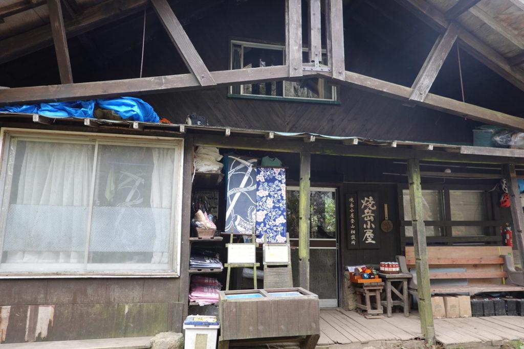 焼岳・焼岳小屋