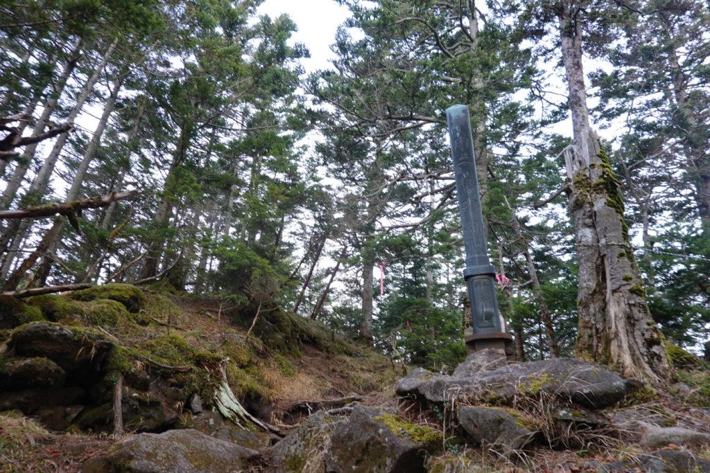 皇海山・青銅の剣