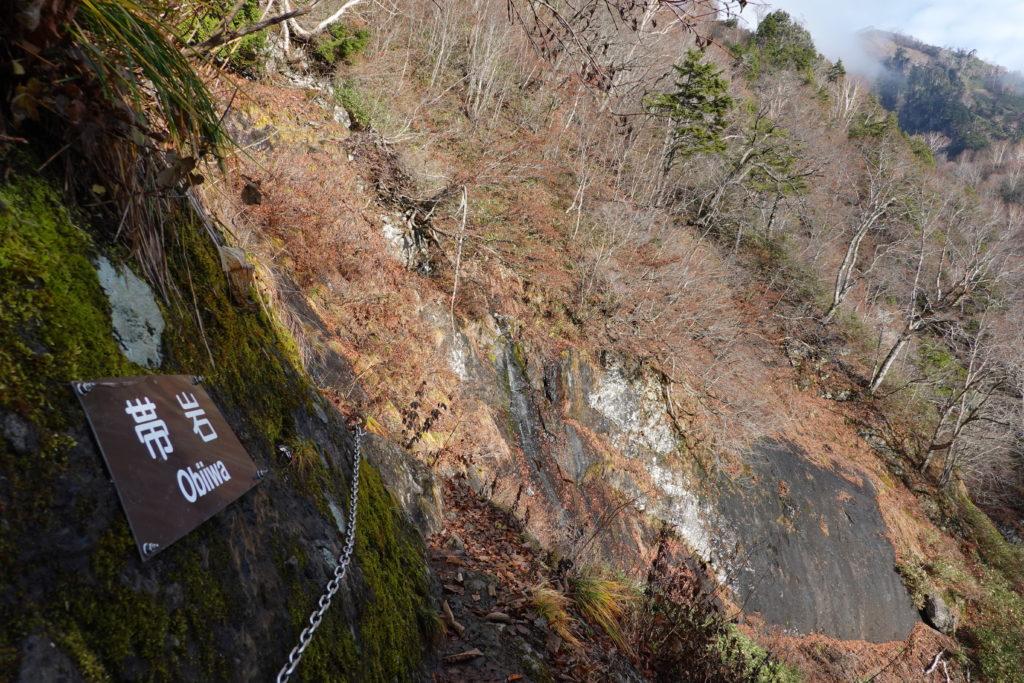 高妻山・戸隠山・帯岩をくさりをつたって横移動