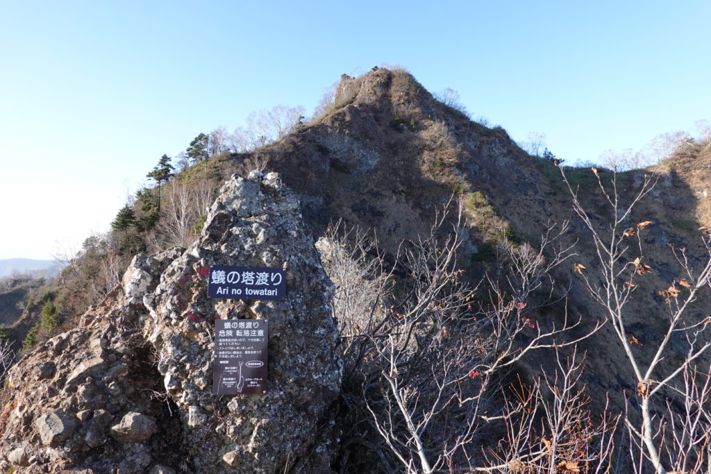 高妻山・戸隠山・蟻の塔渡り